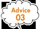 Advice03